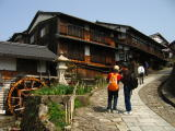 The main center of Magome