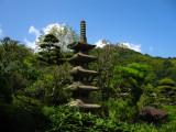 Kyūshū 九州
