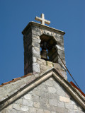 Bell tower of the Church of St. Veneranda