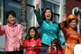 Chinese Lunar Year 2006, Pasadena