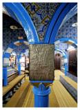 El-Ghriba Synagogue