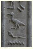 Dinosaur in Egyptian Temple?