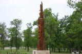 carving...Winnipeg Beach