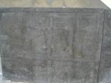 Austurrískaungverskakeisaradæmið 2006 321.jpg