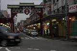 Shopping Street Near Kawasaki Daishi Temple