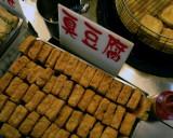 Shihlin Night Market Food Court 2