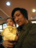 With My Uncle