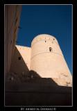 Rustaq Fort - New Tower