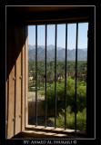 A view to Rustaq Towen