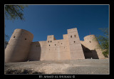 Rustaq Fort - The New Tower