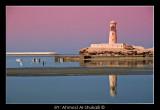 Aygah Light House