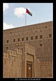 Hazm Fort Gate
