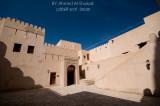 The Inside of Nizwa Fort
