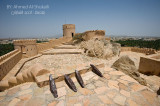 Nakhal Fort - A general view from the inside