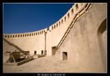Nizwa Fort - the tower