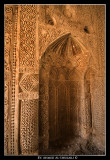 Mehrab from an old mosque - Nizwa