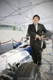Eric B. Kim - Chief Marketing Officer Intel Corporation