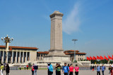 02_Monument_to_the_People's_Heroes.jpg