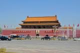 04_Tiananmen_Square.jpg