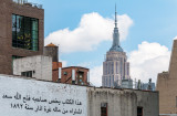 Empire State Windows and Arabic Writing