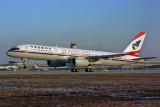 CHINA SOUTHWEST BOEING 757 200 BJS RF 1324 33.jpg