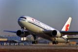 AIR CHINA BOEING 767 200 BJS RF 1324 30.jpg