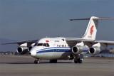 AIR CHINA BAE 146 100 BJS RF 1423 9.jpg