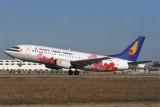 HAINAN AIRLINES BOEING 737 300 BJS RF 1420 29.jpg