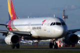 ASIANA AIRBUS A320 FUK RF IMG_0985.jpg