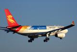 CAPITAL AIRLINES AIRBUS A330 200 MEL RF 5K5A8618.jpg