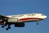 SHANGHAI AIRLINES AIRBUS A330 300 MEL RF 5K5A8624.jpg