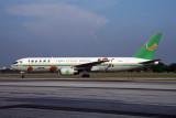 CHINA YUNNAN AIRLINES BOEING 767 300 BKK RF 1699 13.jpg