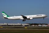 MAHAN AIR AIRBUS A340 600 MXP RF 5K5A1549.jpg