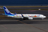 ANA BOEING 737 800 HND RF 5K5A4138.jpg
