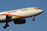 HAINAN AIRLINES AIRBUS A330 200 MEL RF 5K5A3474.jpg