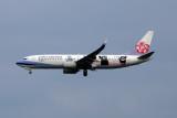 CHINA AIRLINES BOEING 737 800 BKK RF 5K5A5818.jpg