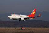 LUCKY AIR BOEING 737 700 KMG RF 5K5A7302.jpg