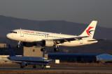 CHINA EASTERN AIRBUS A320 KMG RF 5K5A7201.jpg