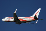 RUILI AIRLINES BOEING 737 700 KMG RF 5K5A7409.jpg