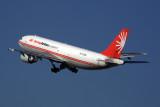 UNI TOP AIRLINES AIRBUS A300 600F KMG RF 5K5A7451.jpg