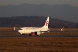 CHINA EASTERN BOEING 737 8 MAX KMG RF 5K5A7164.jpg