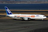 ANA BOEING 767 300 HND RF 5K5A8423.jpg