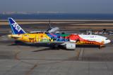 ANA BOEING 777 200 HND RF 5K5A8440.jpg