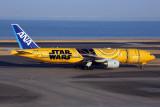 ANA BOEING 777 200 HND RF 5K5A8515.jpg