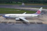 CHINA AIRLINES BOEING 737 800 HKT RF 1793 24.jpg