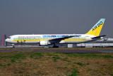 AIR DO BOEING 767 300 HND RF 1823 4.jpg