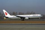 AIR CHINA BOEING 767 300 BJS RF 1933 5.jpg