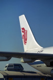 AIR CHINA AIRBUS A340 300 BJS RF 1415 6.jpg