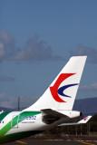 CHINA_EASTERN_AIRBUS_A330_200_LAX_RF_5K5A5869.jpg