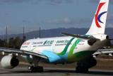 CHINA_EASTERN_AIRBUS_A330_200_LAX_RF_5K5A5864.jpg